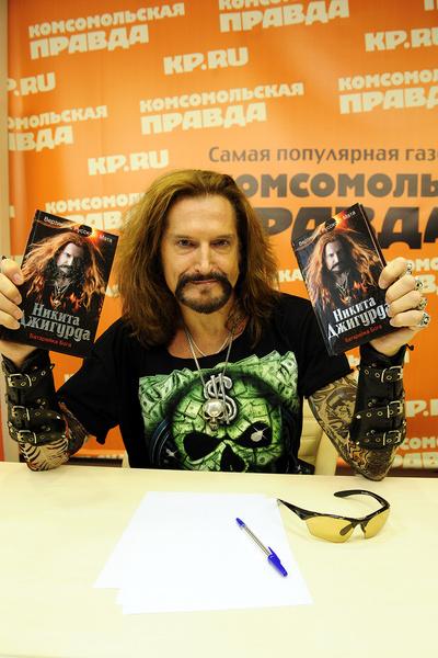 Джигурда выпустил сборник «Вертикаль русского мата. Батарейка Бога»