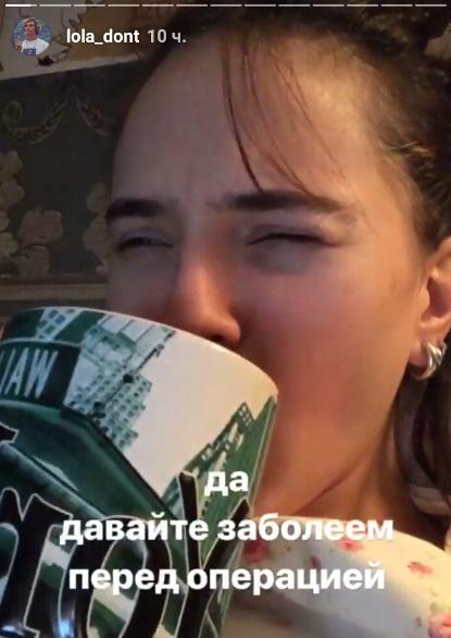 Ольга Бухарова сообщила подписчикам о предстоящей операции