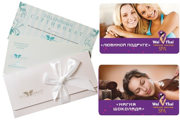 Сертификат в клинику профессиональной косметологии T'elos Beauty, Подарочный сертификат на программы массажа в салоне Wai Thai (Проспект Маршала Жукова д.28)