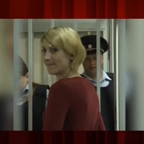 Ольга Алисова арестована до 15 сентября