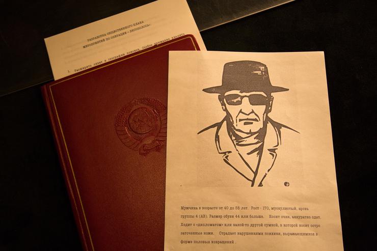 Сценарий основан на фильмах, архивных документах и публикациях о маньяке.