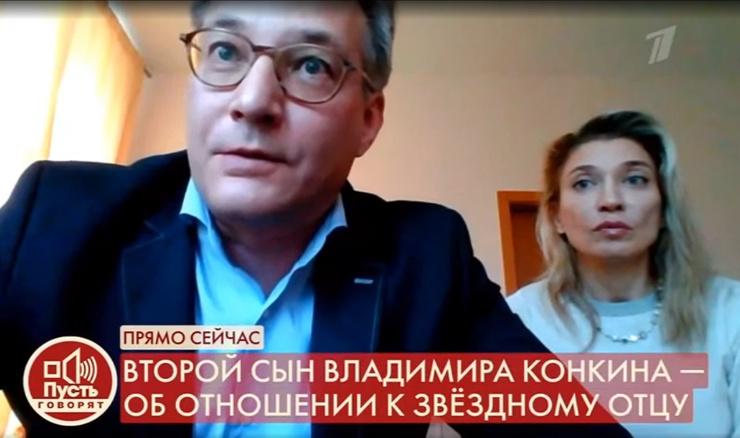 Ярослав держит обиду на отца