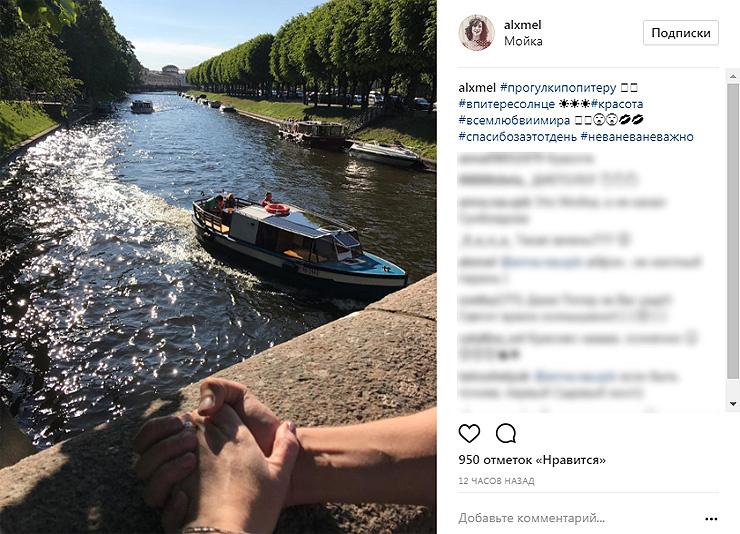 Алена Хмельницкая гуляет с избранником по Санкт-Петербургу