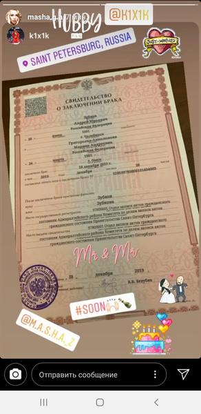 Жена «рыжего Иванушки» снова вышла замуж