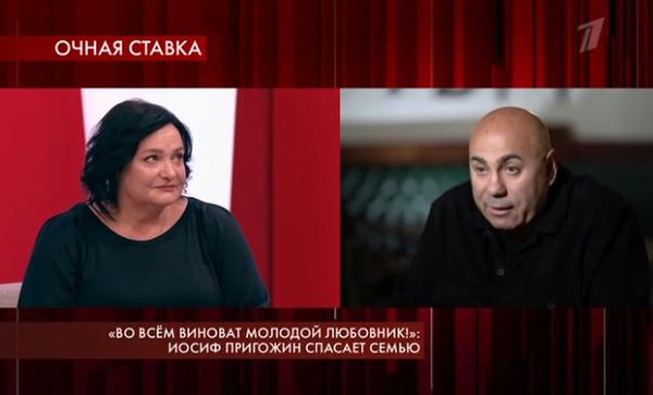 Продюсер винит бывшую жену Елену во всех бедах