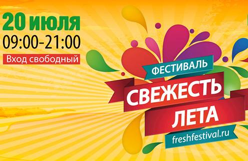 Мероприятие пройдет 20 июля в Екатерининском парке