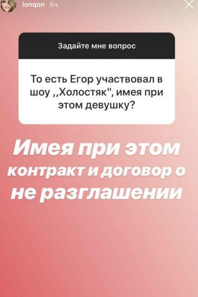По словам Анны, певец сам виноват в их расставании