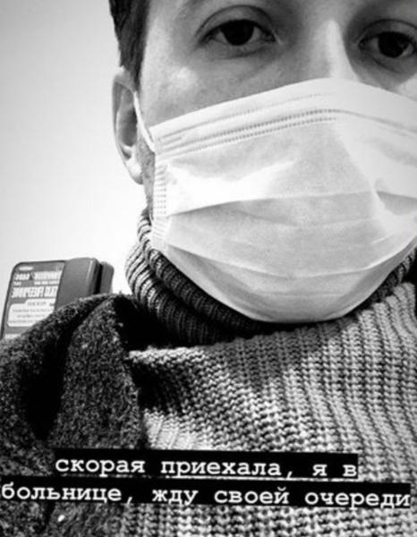 Дмитрия Шаракоиса, звезду сериала «Интерны», экстренно госпитализировали встолице Англии