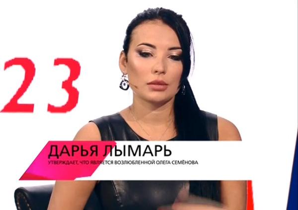 Дарья Лымарь