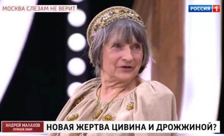 Смирнова-Ткаченко намерена бороться за недвижимость