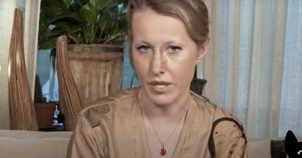 Ксения Собчак сломала нос – видео