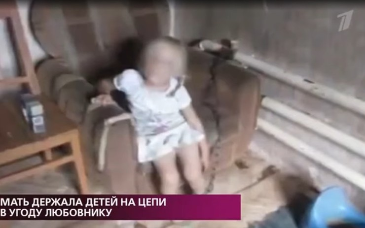 Шокирующие кадры показали в 2014 году