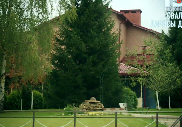 Владение Долиной в Славино