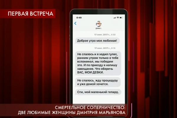 Сообщение Марьянова Бик