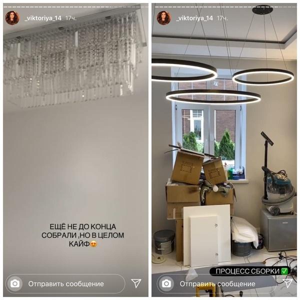 Виктория Романец показала первые результаты ремонта в новом доме
