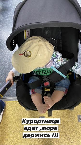 Саша Артемова впервые вывезла ребенка за границу