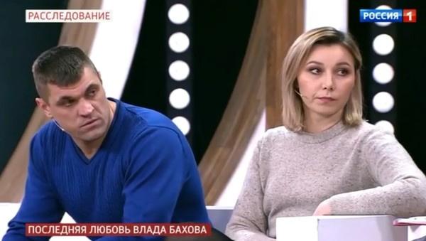 Родители Влада Бахова
