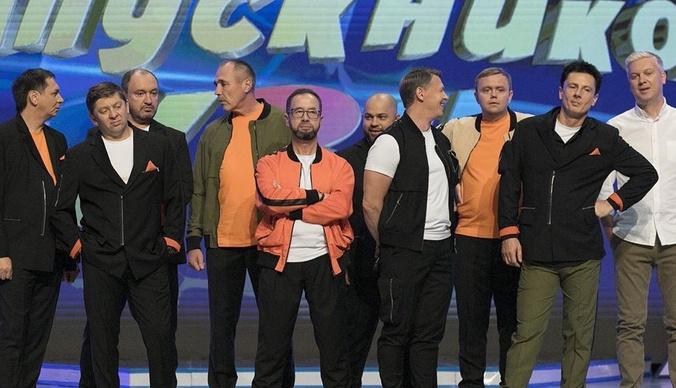 «Уральские пельмени» опровергли информацию о прощальном туре