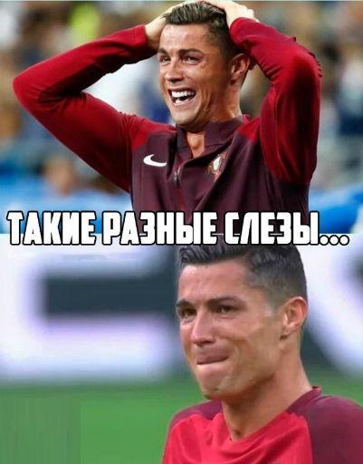 В начале матча Роналду плакал от боли, в конце - от счастья