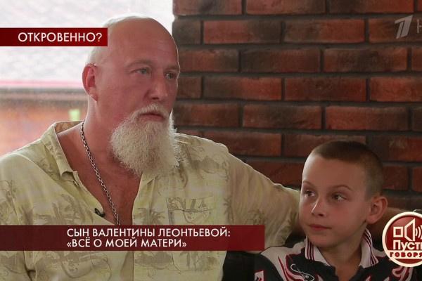 Сын не пришел на похороны Валентины Леонтьевой