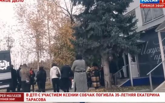 Похороны прошли в Новосибирске