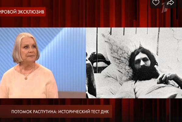 Правнучка Григория Распутина Лоранс Ио-Соловьефф