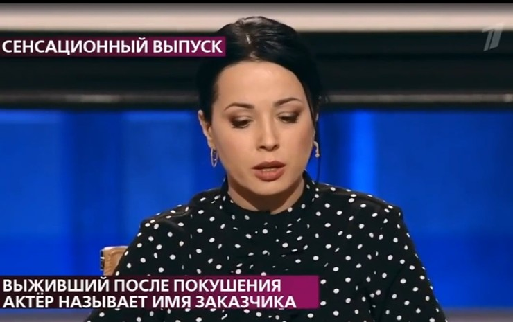 Юлия отрицает роман со звездой