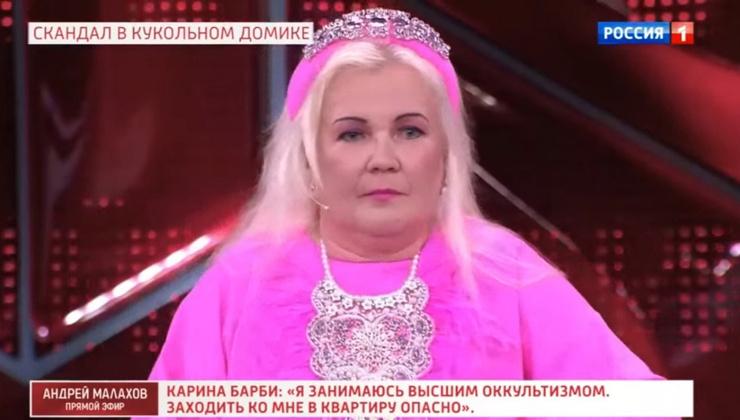 Светлана Шарабокова не может найти контакт с дочерью