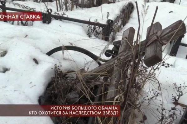 Могила Николая Прокоповича нуждается в уборке