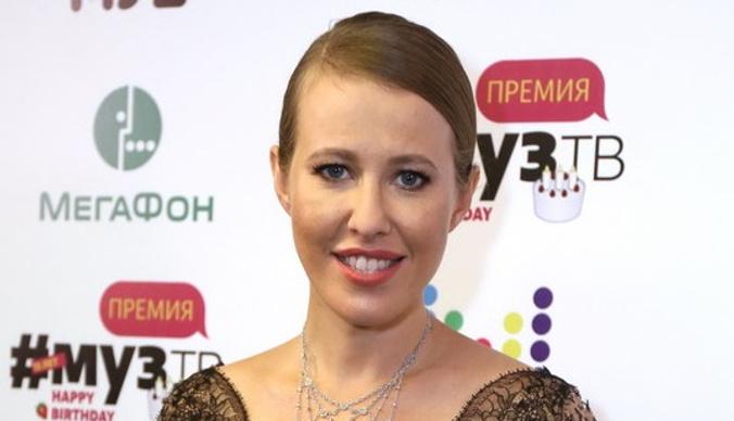 Ксению Собчак осудили за небрежный вид