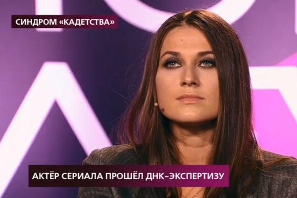 Ольга отрицает роман с актером