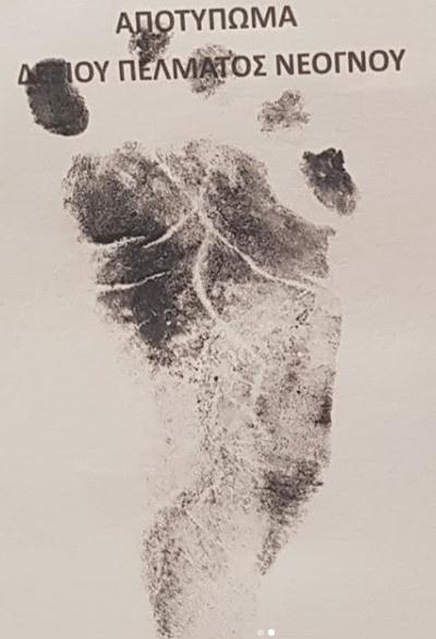 Мария разместила отпечаток ноги малыша в социальной сети