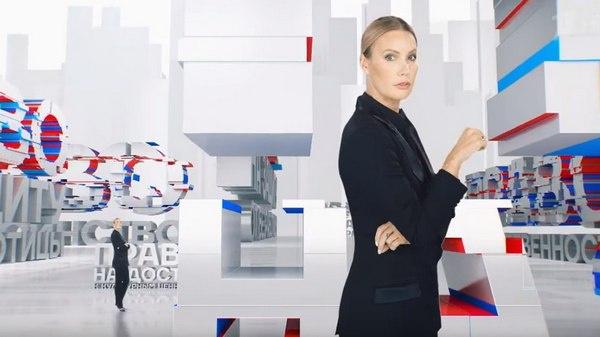 Премьера новой программы Елены Летучей состоялась в ноябре прошлого года