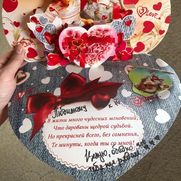 Бойфренд Наташи хранит подаренные ею открытки