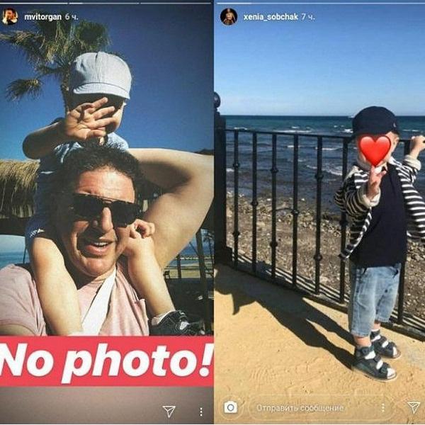 Ксения и Максим делятся фото с одних и тех же мест