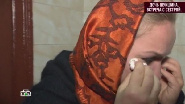 Ольга Шукшина после встречи с матерью