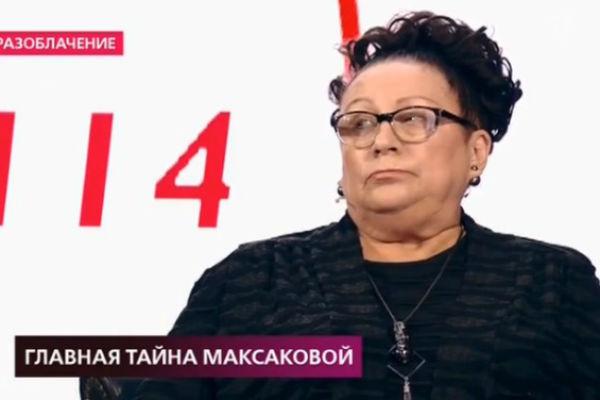 Мать Дениса Вороненкова считает, что оперная певица представляет для нее опасность