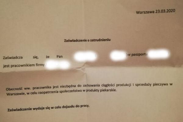 Вот такое разрешение на работу получил мой муж еще в конце марта