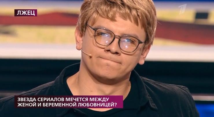Александр солгал, что является братом актрисы