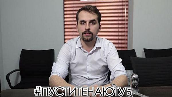 Алексей Дюков попросил зрителей распространить его ролик с хэштегом