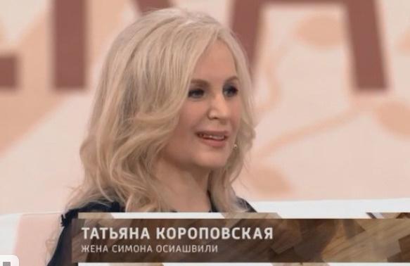 Короповская стала третьей супругой звездного поэта-песенника