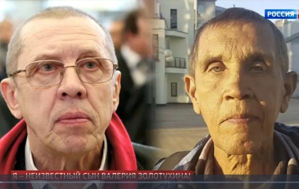 Владимир уверяет: он является внебрачным сыном покойного актера