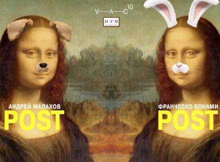 «POST» – pop-up talk Андрея Малахова и Франческо Бонами