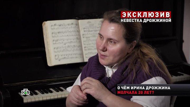 Ирина избегает общения с актрисой
