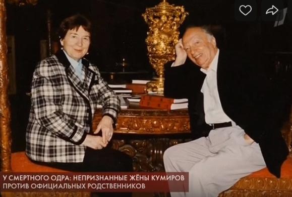 Нина Каранова и Оскар Фельцман
