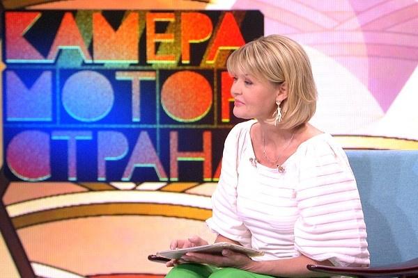 Юлия Меньшова станет ведущей программы «Камера. Мотор. Страна»