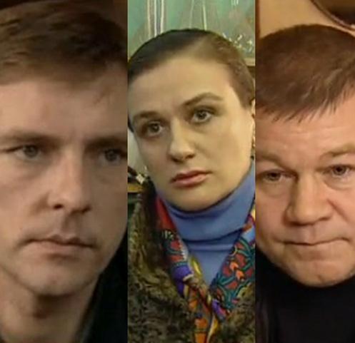 Алексей Нилов, Анастасия Мельникова, Сергей Селин