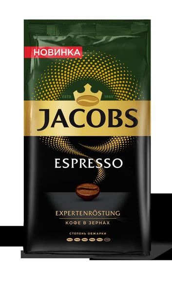 Вкус Espresso