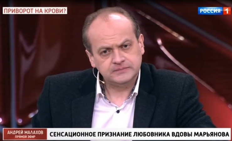 Овчаров считает, что Бик зомбировала его