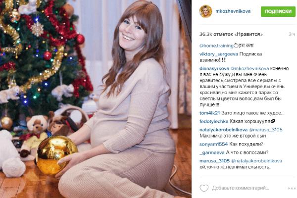Поклонники актрисы были поражены ее работой над телом после беременности